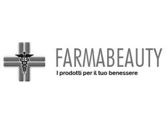 Lotta all'obesità - Articoli & News - Farmabeauty